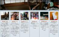Photo ブログを作成しました。